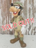ct-140715-36 Goofy / 90's Disney's Animal kingdom Costume figure