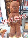 ct-140805-85 Chewbacca / Regal Toy 1978 Big Plush Doll