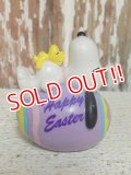 ct-140909-21 Snoopy / Whitman's 1998 PVC Purple Easter Egg