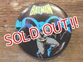 pb-141007-01 Batman / 1989 Pinback (5)