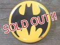 pb-141007-01 Batman / 1989 Pinback (22)