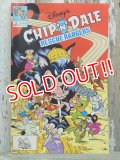 bk-140723-01 Chip n' Dale / 90's Comic (E)