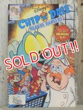 bk-140723-01 Chip n' Dale / 90's Comic (D)