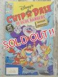 bk-140723-01 Chip n' Dale / 90's Comic (A)