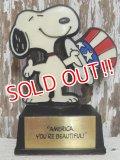 "ct-141028-20 Snoopy / AVIVA 70's Trophy ""America, You're Beautiful!"""