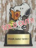 """ct-141028-24 Snoopy / AVIVA 70's Trophy """"POOR,SWEET BABY!"""""""