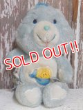 ct-140516-72 Care Bears / 80's Baby Tugs Bear Plush Doll
