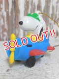 ct-141216-53 Snoopy / Whitman's 90's PVC Ornament (D)