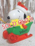 ct-141216-53 Snoopy / Whitman's 90's PVC Ornament (I)