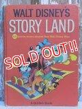 bk-150114-05 Walt Disney's / Golden Book 1972 Story Land