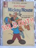 bk-150201-04 Mickey Mouse / DELL 1961 November Comic