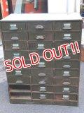 dp-150211-17 Vintage Drawer Cabinet