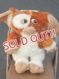 ct-150324-13 Gremlins / Nanco 2001 Gizmo Plush Doll (LL)