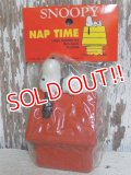 "ct-150505-39 Snoopy / ConAgra 80's Latex Squeak Toy ""NAP TIME"""