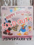 ct-150519-32 Walt Disney's / HAPPY BIRTHDAY 70's Record