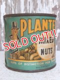 dp-150609-08 Planters / Mr.Peanuts 40's Salted Mixie Nuts Tin Can