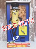 ct-150609-04 Planters / Mr.Peanut 90's Vending Machine