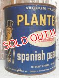 dp-150609-09 Planters / Mr.Peanuts 70's Spanish Peanuts Tin Can