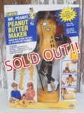 ct-150609-03 Planters / Broadway Toys 90's Mr.Peanut Peanut Butter Maker