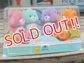 """ct-150519-02 Care Bears / """"Sing-Along Friends"""" Store Display"""