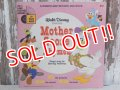 ct-150519-34 Walt Disney Mother Goose Rhymes / 70's Record and Book