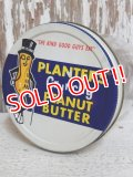 dp-150609-10 Planters / Mr.Peanuts 70's Crunchy PEANUT BUTTER Bottle