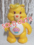 "ct-150811-31 Care Bears / Kenner 80's PVC ""Birthday Bear"""