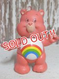 "ct-150811-31 Care Bears / Kenner 80's PVC ""Cheer Bear"""