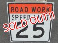 """dp-150811-13 Road sign """"SPEED LIMIT 25"""""""