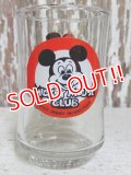 ct-150825-19 Mickey Mouse Club / 60's-70's mini Glass