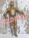 ct-150623-14 STAR WARS / C-3PO 1997 Applause Figure