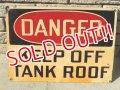 dp-150902-14 DANGER / Vintage Sign