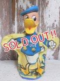 ct-150908-18 Donald Duck / Gund 50's Hand Puppet