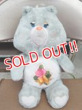 ct-150720-08 Care Bears / Grams Bear 80's Plush Doll