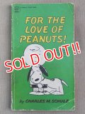 "bk-131029-01 PEANUTS / 1968 Comic ""FOR THE LOVE OF PEANUTS!"""
