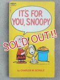 "bk-131029-01 PEANUTS / 1971 Comic ""IT'S FOR YOU, SNOOPY"""
