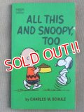 "bk-131029-01 PEANUTS / 1969 Comic ""ALL THIS AND SNOOPY,TOO"""