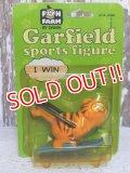 """ct-150922-54 Garfield / 80's PVC """"Ski"""""""