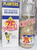 ct-151001-33 Planters / Mr.Peanuts 90's Glass Jar
