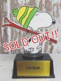 "ct-151103-28 Snoopy / AVIVA 70's Trophy ""Ski Bum"""