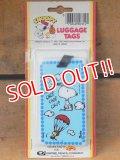 "ct-151104-19 Snoopy / AVIVA 70's Luggage Tags ""Chop Chop Chop Chop"""