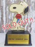 """ct-151103-25 Snoopy / AVIVA 70's Trophy """"You're Number One"""""""