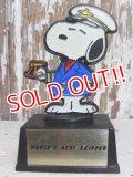 """ct-151103-24 Snoopy / AVIVA 70's Trophy """"World's Best Skipper"""""""