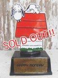 """ct-151103-26 Snoopy / AVIVA 70's Trophy """"Happy Monday"""""""
