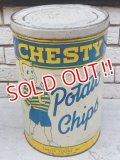 dp-151104-19 Chesty / 60's Potato Chips Can