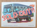 ct-150701-28 Topps / Weird Wheels Sticker No.27 of 55
