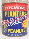 dp-151201-27 Planters / Mr.Peanuts 70's Tin Can