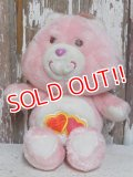 ct-151014-32 Care Bears / Kenner 80's Love-a-lot Bear Plush Doll