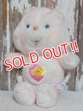 ct-151014-33 Care Bears / Kenner 80's Baby Hugs Bear Plush Doll