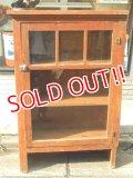 dp-150902-01 Vintage Wood Cabinet